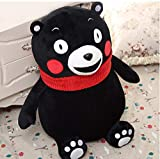 lili-nice Japón Kawaii Kumamon Bear Plush Toy Peluches Peluches Muñeca Cumpleaños Niños Niños 35Cm